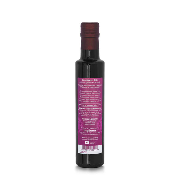 Mellona Balsamic Vinegar From Wine & Grape Must 250ml