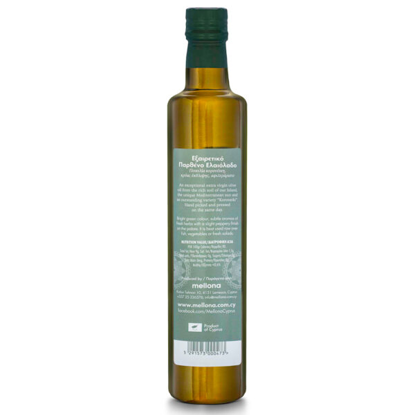 "Mellona Extra Virgin Olive Oil ""Koroneiki"""