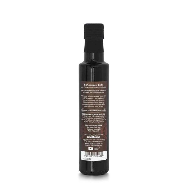 Mellona Balsamic Vinegar From Wine & Carob 250ml