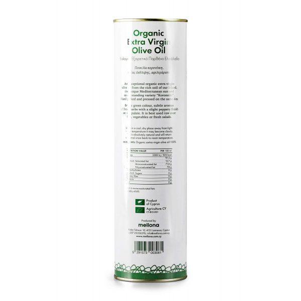Mellona Organic Extra Virgin Olive Oil 1 Litre Back