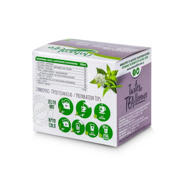 Natural Life Spearmint, Anise & Lemon Verbena Herbal Tea Infusion x 20 Tea Bags Back
