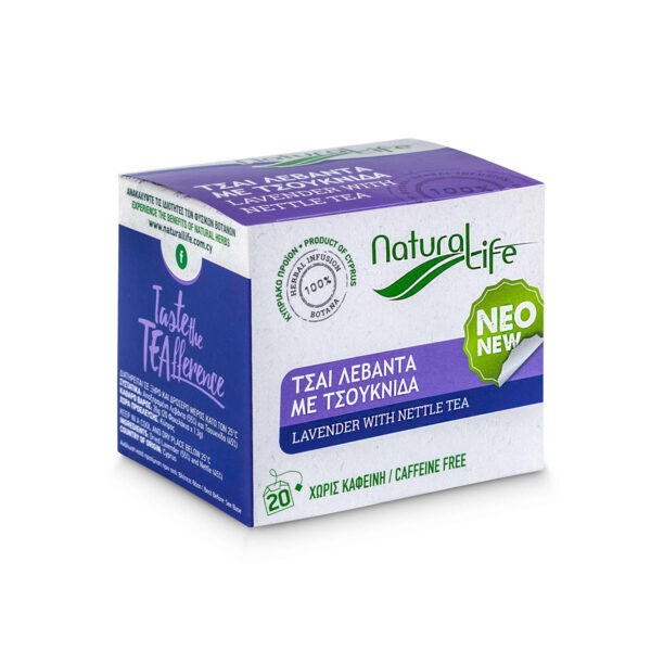 Natural Life Lavender & Nettle Herbal Tea Infusion x 20 Tea Bags Side