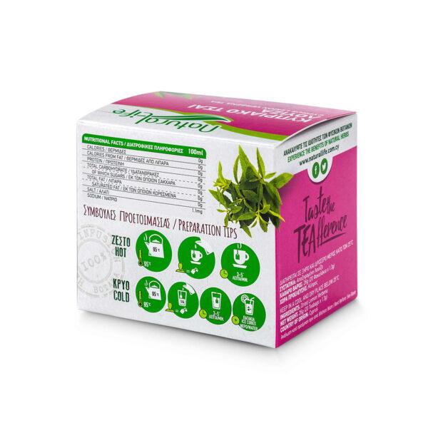 Natural Life Lemon Verbena Herbal Tea Infusion x 20 Tea Bags Back