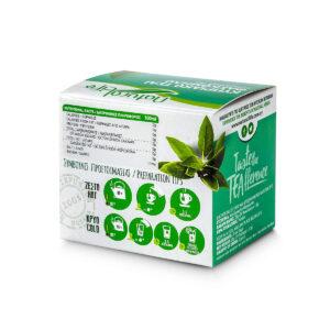 Natural Life Sage Herbal Tea Infusion x 20 Tea Bags Back